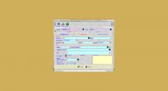 Software Controllo Accessi